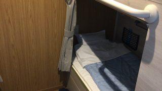 おがさわら丸の客室(特2等寝台)