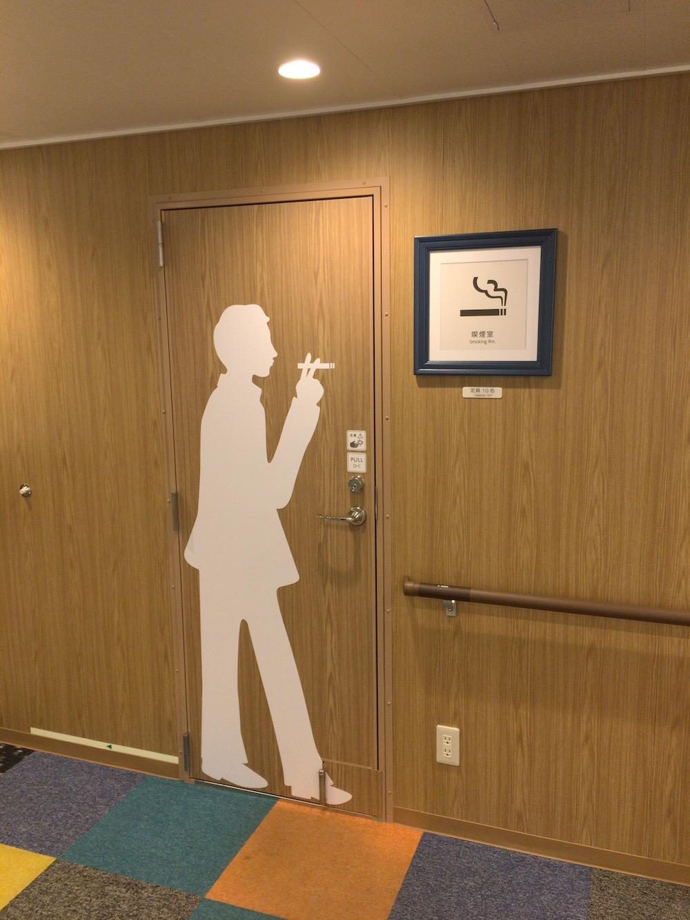 おがさわら丸の喫煙室