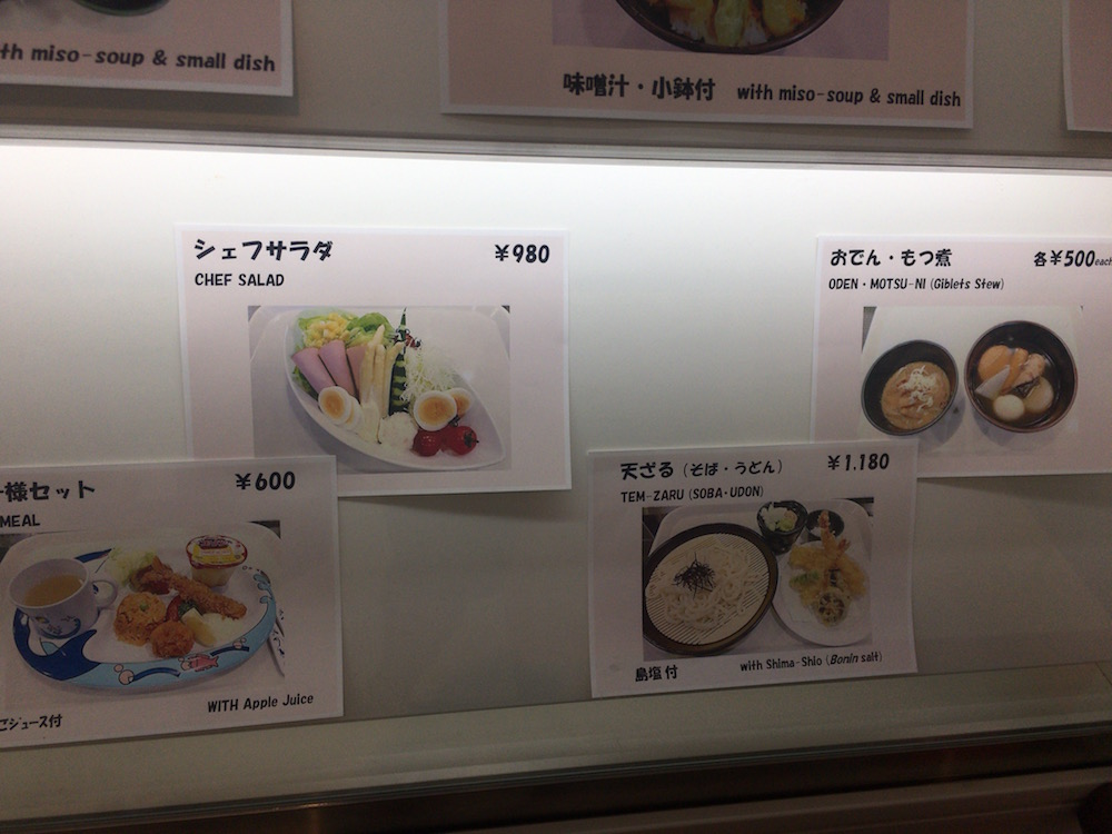 おがさわら丸のレストランのメニューの写真2