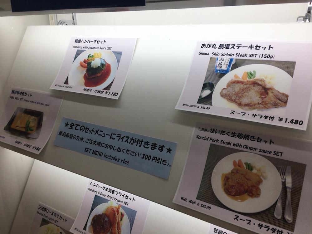 おがさわら丸のレストランのメニューの写真3