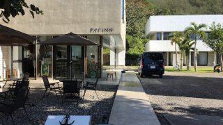 小笠原で宿泊したホテル「PAT INN」